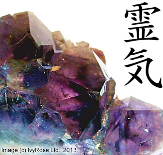 Crystal Reiki involves the use of both crystals and reiki to support wellbeing