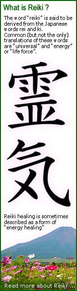 Reiki (What is Reiki?)